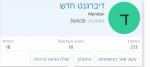 screenshot 2020-07-20 163.png