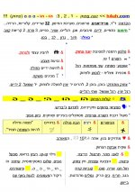 h4uh-com_israel-jerusalem-health_laughter_yoga_articles_100_exercises_theory_html_a44fef9bb6f7...jpg