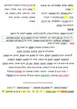 h4uh-com_israel-jerusalem-health_laughter_yoga_articles_100_exercises_theory_html_cc2844e4374c...jpg