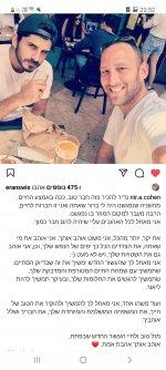 Screenshot_20211014-225222_Instagram.jpg